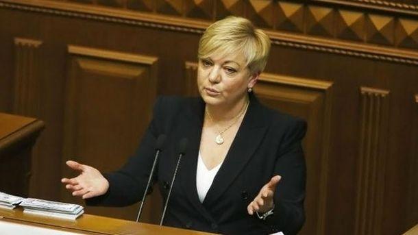 ВалеріяГонтарева