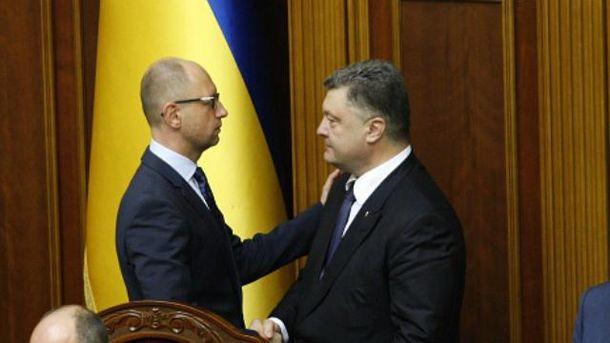 Арсеній Яценюк, Петро Порошенко