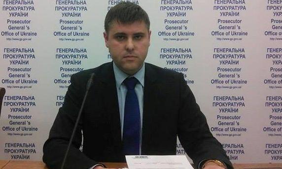 Владислав Куценко