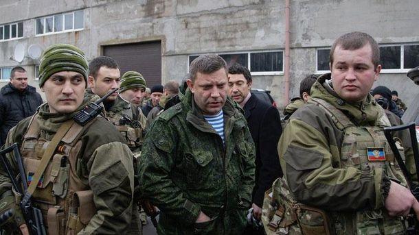 Александр Захарченко с охраной