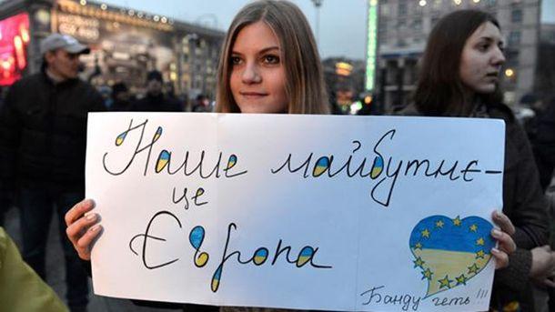 Активісти Майдану