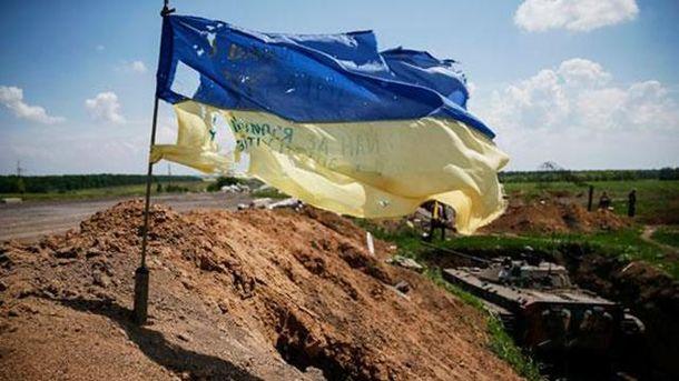 Флаг на фронте