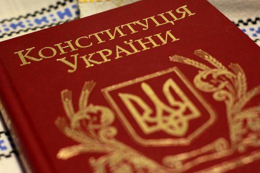 Эксперт напомнил, что импичмент не смогли применить даже к Януковичу