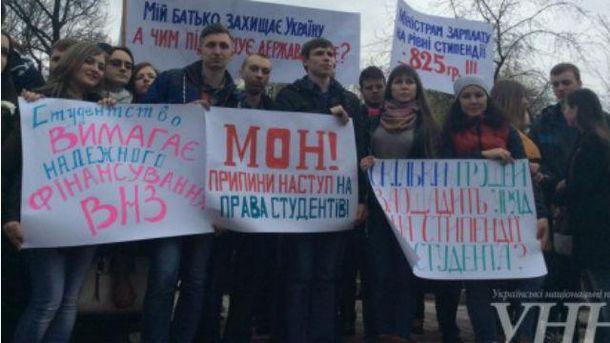 Деньги харьковских студентов потратили на акцию