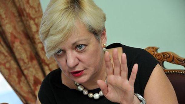 Гонтарева остается надолжности руководителя НБУ: информация оботставке оказалась «уткой»