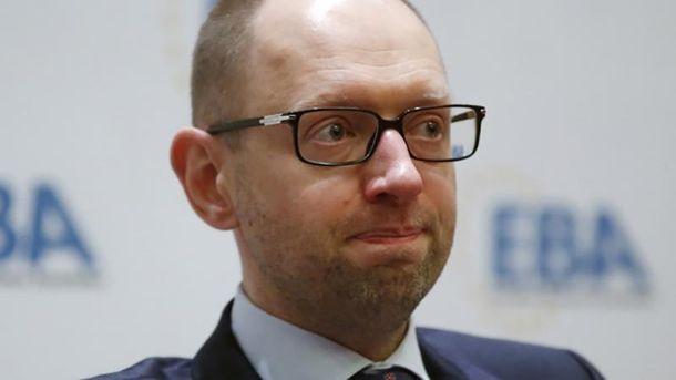 Арсений Яценюк объявил обуходе вотставку