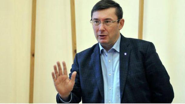 В БПП уже готовят изменения в закон для назначения Луценко генпрокурором