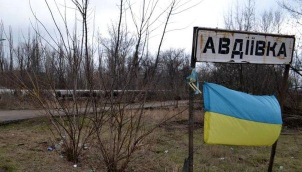 Террористы обстреляли Авдеевку, Марьинку и Красногоровку из крупнокалиберных минометов. В направлении Сокольников враг использовал БМП и противотанковые ракетные комплексы, - пресс-центр АТО - Цензор.НЕТ 9088