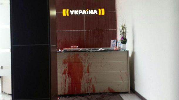Офіс телеканалу «Україна» вКиєві облили червоною фарбою