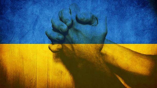 Молитва украинского националиста