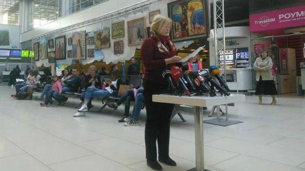 Ирине Геращенко пытались запретить заезд вБеларусь