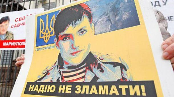 Сестренку Савченко пытались задержать на русской границе 4
