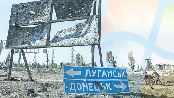 Неменее половины украинцев выступили против особого статуса Донбасса