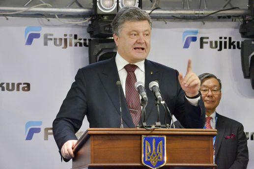Порошенко подписал закон обессрочном моратории навыплату России трех миллиардов долларов