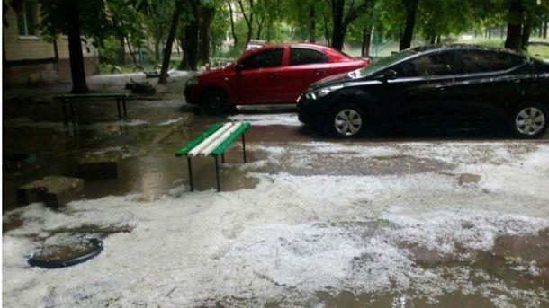 Град  в Днепропетровске