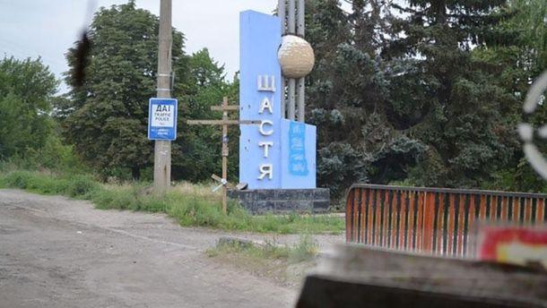 ВЛуганской области рабочие ТСподорвались награнате