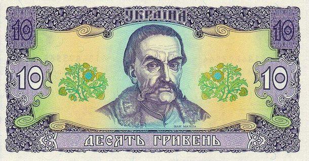 Что можно было купить за 10 гривен 20 лет назад (Инфографика)