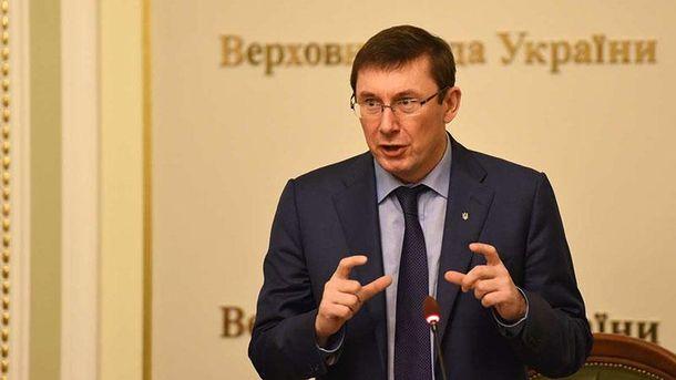 Порошенко представил генерального прокурора: «Имбудет Юрий Луценко»