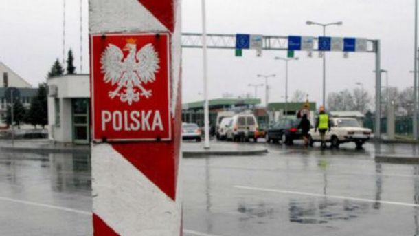 Украинец напал напольского пограничника из-за отказа вовъезде встрану