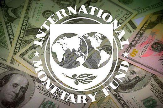Миссия МВФ завершила визит