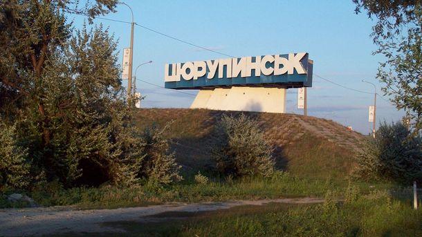 Верховная Рада декоммунизировала еще 5 городов по всей Украине