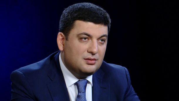 Гройсман категорически настроен относительно Евровидения в Украине