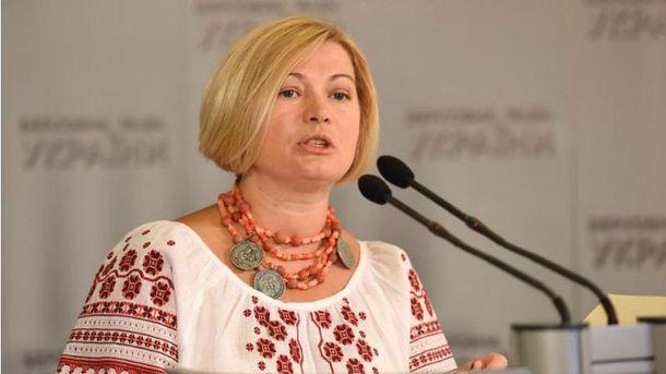 Геращенко пообещала хорошие новости относительно других украинских политзаключенных