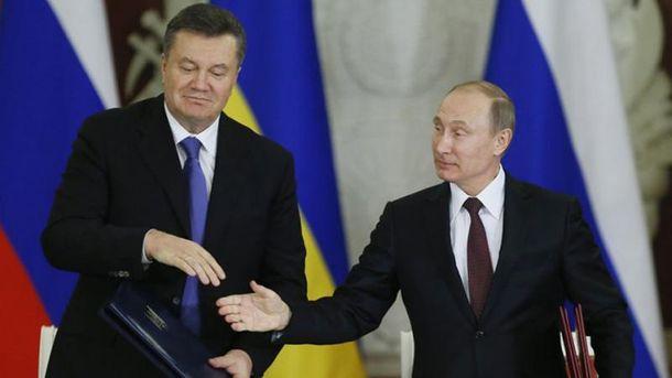 Украина обжаловала иск России по долгам Януковича в Лондоне