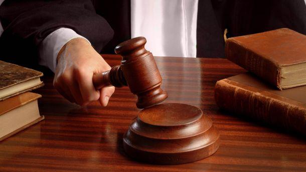 Суд арестовал депозит Укргаздобычи на373 млн грн