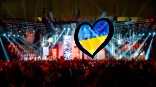Организаторы Евровидения написали Украине смету на2017 год
