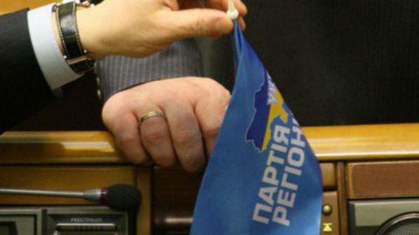 Аваков: впредыдущем году МВД получило 8 мешков архивов Партии регионов