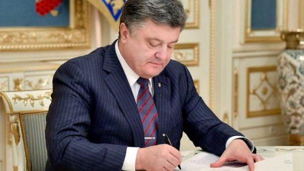 Украинская разведка получила нового руководителя