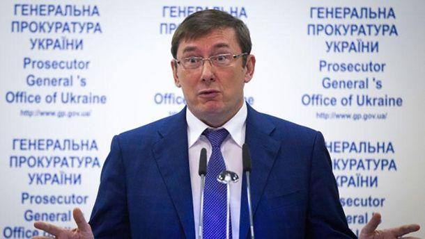 Закон олюстрации вУкраинском государстве будет отменен