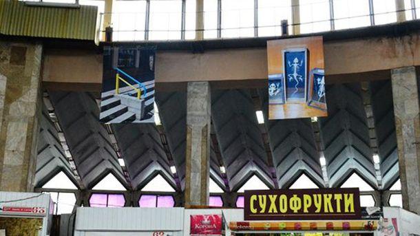 Потім виставка помандрує Україною