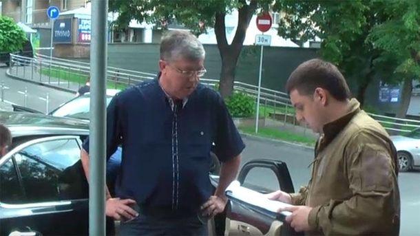 ВУкраинском государстве задержали депутата времён Януковича