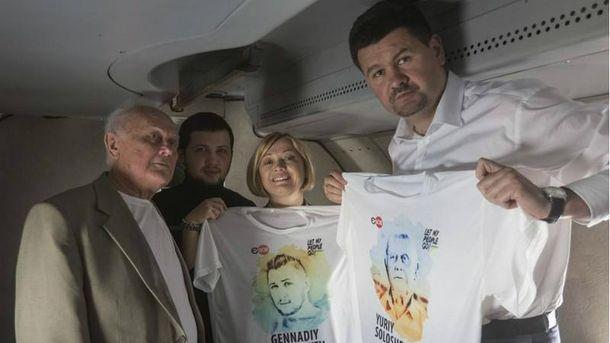 Юрій Солошенко і Геннадій Афанасьєв