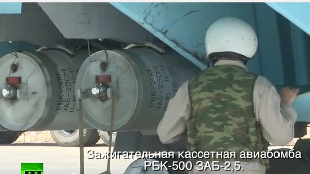 Канал Russia Today удалил кадры скассетными бомбами на русском самолете