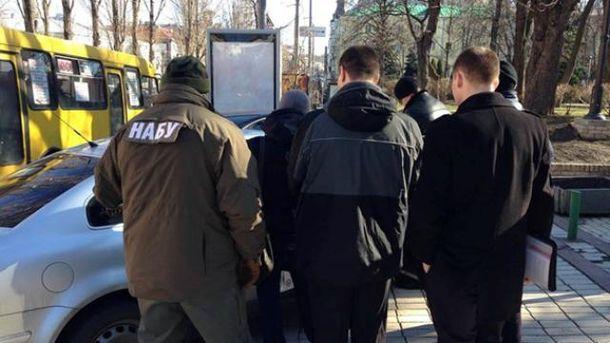 НАБУ: Участники схемы хищения газа, которых суд выпустил под залог, вновь задержаны