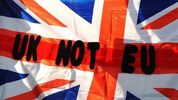 Порошенко прокомментировал референдум вСоединенном Королевстве Великобритании