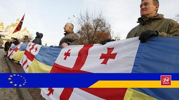 Граждане Грузии устроили флешмоб за безвизовый режим для Украины - Цензор.НЕТ 8081