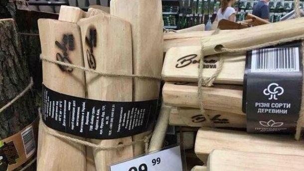 Дизайнерские дрова в Киеве
