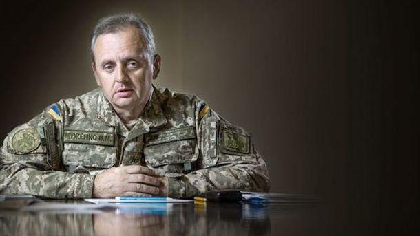 В Генштабе прокомментировали вероятность введения военного положения