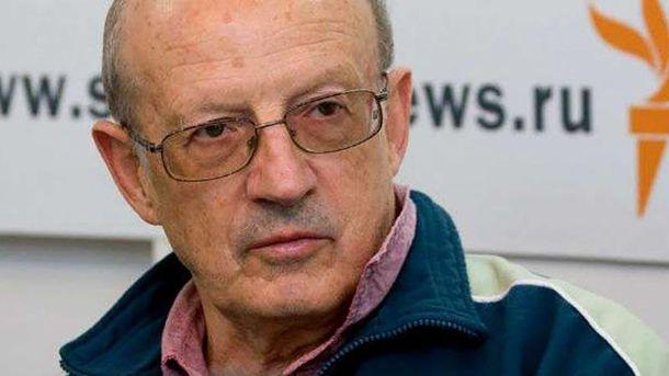 ФСБ проводит обыск вквартире внука оппозиционного российского журналиста Пионтковского
