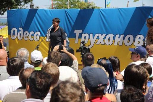 ВОдессе неизвестные попытались забросать яйцами Надежду Савченко