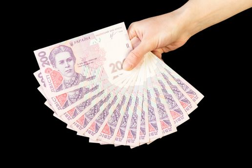 Госдолг Украины вянваре-июне вырос до $67,1 млрд