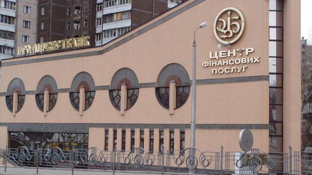 Руководитель ВЭБа: Напокупку украинского Проминвестбанка появился претендент