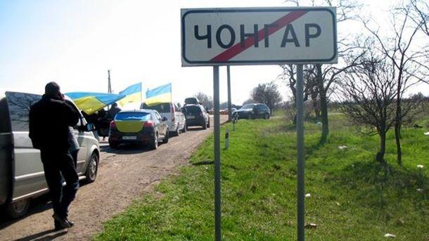 Приостановлен пропуск людей имашин вКрым на 3-х КПП— Госпогранслужба