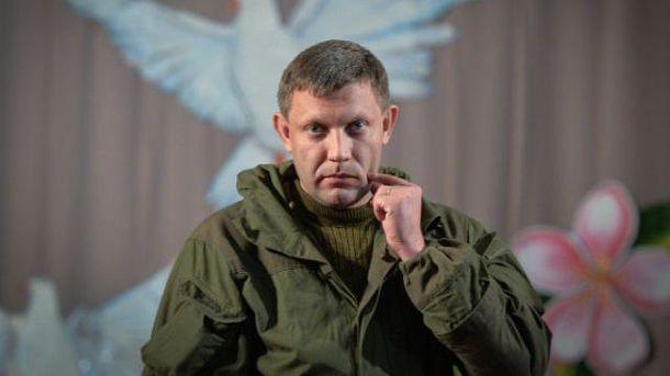 Главарь террористов пригрозил нападениями вгосударстве Украина