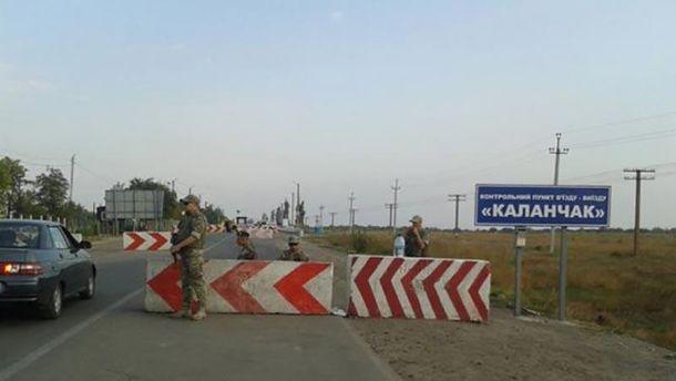 ГПСУ: Оккупационные власти снова заблокировали заезд вКрым