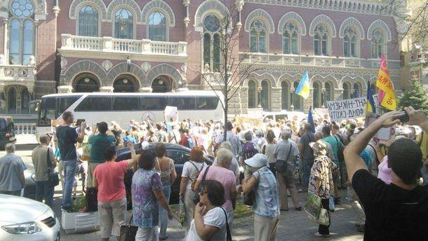 Милиция «убрала» митингующих сКрещатика